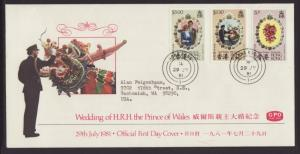 Hong Kong 373-375 Royal Wedding Typed FDC