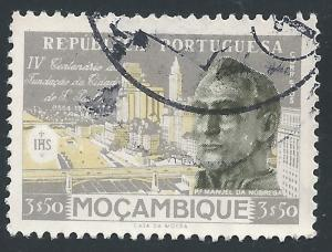 Mozambique #395 3.50e Father Manuel da Nobrega & View of Sao Paulo
