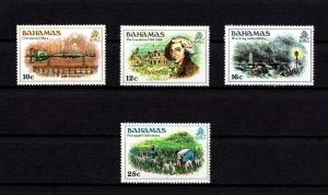 BAHAMAS - 1980 - SHIPWRECK - MACE - PINEAPPLE - DEVEAUX + 4 X MINT MNH SINGLES!
