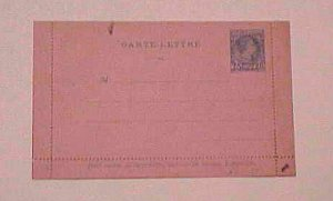 MONACO  LETTER CARD UNLISTED #K2 with 101/2 mm perfs MINT