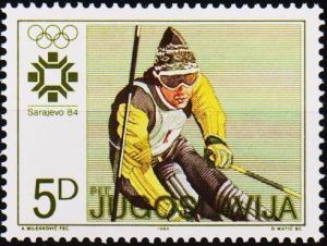 Yugoslavia. 1984 5d S.G.2120 Unmounted Mint