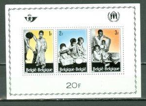 BELGIUM 1967 REFUGEES #B806 SOUV. SHEET...MNH...$1.25