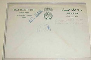 OMAN 1971 OFFICIAL COVER TO NEW YORK