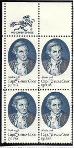 1732 Mint,OG,NH... Zip Block of 4... SCV $1.00
