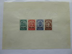 Germany Deutsches Reich 1933 Souvenir Sheet 1923-1933 Sc B58 APS certificate