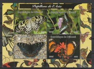 Djibouti MNH S/S Gorgeous Butterflies 2015