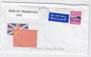 1997, Hong Kong: Year of Transition (S18885)