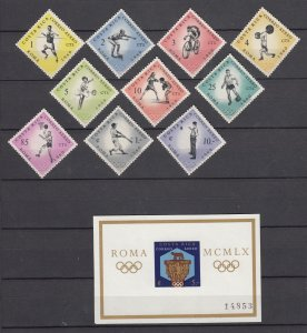 Z3943, 1960 costa rica set + s/s mnh #c303-13 sports