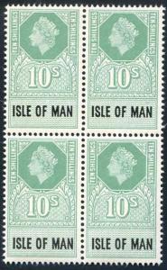 Isle of Man 1960 QEII 10/- Revenue Stamp U/M Block of Four