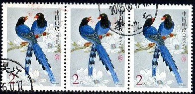 Bird, Blue Magpies, China SC#3177 used link 3 pcs