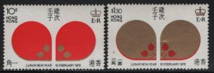 HONG KONG, 268-269, (2) SET, MNH, 1972, Rats