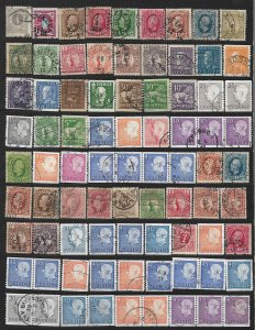 COLLECTION LOT OF # 810 SWEDEN 81 STAMPS 1877+ CLEARANCE