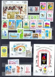 EGYPT -1996 Commemorative stamps Complete Issues MNH