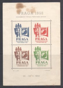 Czechoslovakia Prague 1950 Stamp Exhibition Souvenir Sheet