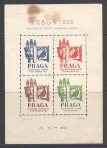 Czechoslovakia Prague 1950 Stamp Exhibition Souvenir Sheet