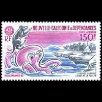 NEW CALEDONIA 1982 - Scott# C184 Philexfrance Set of 1 NH