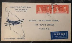 1937 Singapore Malaya Airmail First Flight Cover FFC To Penang