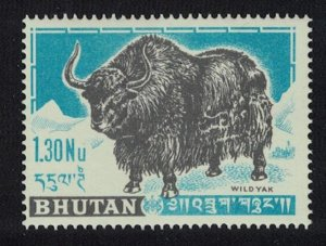 Bhutan Wild Yak Key Value SG#7 MI#11