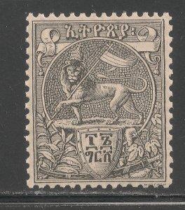 Ethiopia #7 (A2) XF/S MNH - 1895 16g Lion of Judah