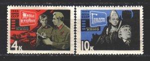 Soviet Union. 1966. 3240-41. Soviet cinema. MNH.