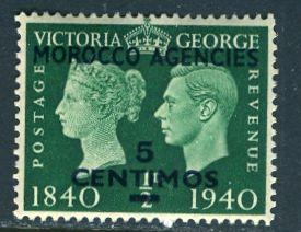 Great Britain Morocco; 1940: Sc. # 89: */MH Single Stamp