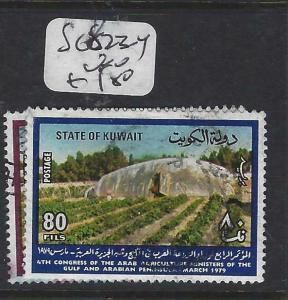 KUWAIT  (PP0705B)   CONGRESS  SG 823-4  VFU