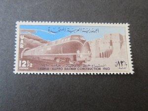 Egypt 1921 Sc 39 Train MNH