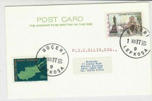 North Cyprus Turkish Goceri Cancel 1977 Stamps Card ref R 16875