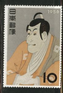 JAPAN  Scott 630 MH* 1956 Kabuki ART stamp CV$8.50