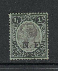 German East Africa, Sc N105 (SG N5), MHR