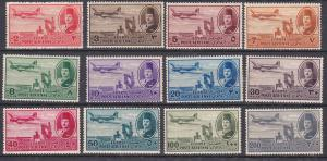 Egypt # C39-50, Airplanes over Cities, NH, 1/2 Cat.