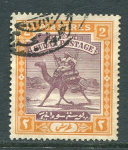 Sudan 25 Used. NO per item S/H fees