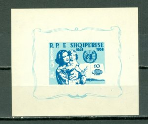 ALBANIA 1959 MOTHER & CHILD #552a...SOUV. SHEET...MNH...$6.50
