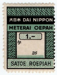 (I.B) Netherlands Indies Revenue : Java Wages Tax 1R  (Japanese Occupation)