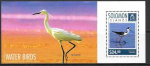 SOLOMON ISLANDS 2014 WATER BIRDS (2) MNH