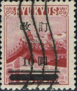 RYUKYU ISLANDS #16 TYPE II 1952 10y BLACK OVERPRINT ON 50s ISSUE-USED--F/VF
