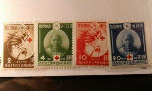 Japan #295-8 mint hinged e21.1 12642