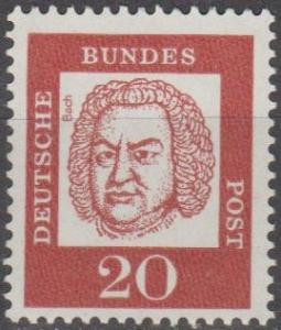 Germany #829 MNH F-VF (ST1743)