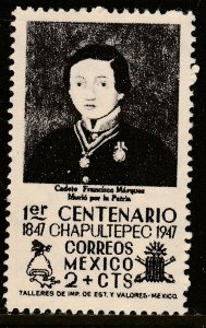 MEXICO 830, 2c 1847 Battles Centennial UNUSED, NG. F-VF. (900)