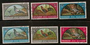 SHARJAH SG101/6 1965 BIRDS FINE USED