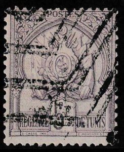 Tunisia 1888-1902 SC 26 Used
