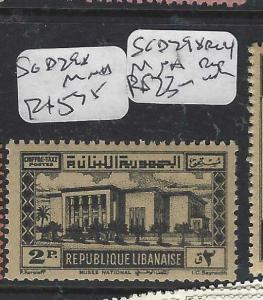 LEBANON (P1604B)  POSTAGE DUE 2P  SG D 298     MNH