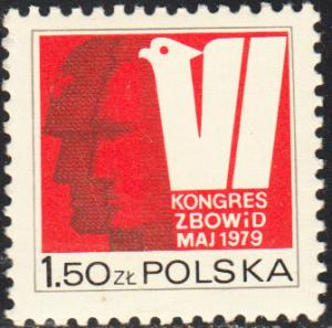 Poland #2336 MNH
