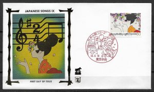 1981 Japan Sc1400 Japenese Song: Cherry Blossoms. by Hagoromo Takeshima FDC