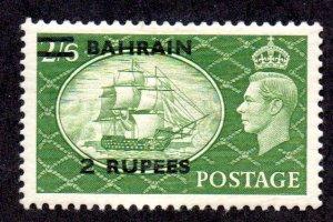BAHRAIN 78 MH SCV $45.00 BIN $22.50 SHIP