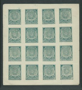 AFGHANISTAN 30 POUL STAMP 1921 PROOF SHEET IMPERF ON CHALKY PAPER VERY RARE