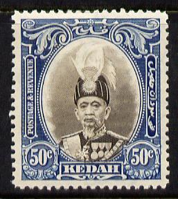 Malaya - Kedah 1937 Sultan 50c Brown & blue fine moun...