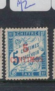 French Morocco Postage Due SC J1 MOG (8drq)