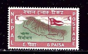 Nepal 103 MNH 1959 Map and Flag