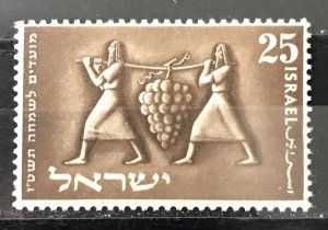 Israel 1954 #87, MNH